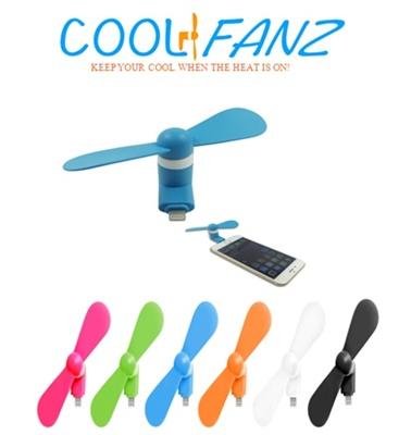 Cool-fanz